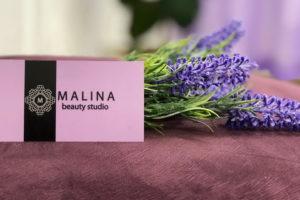 студия депиляции Malina Beauty